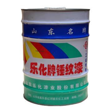 乐化 蓝锤纹漆,2Kg/桶