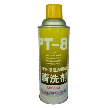 新美达 DPT-8清洗剂,283g*1(产品为6个一包装,下单请按6的倍数订购)