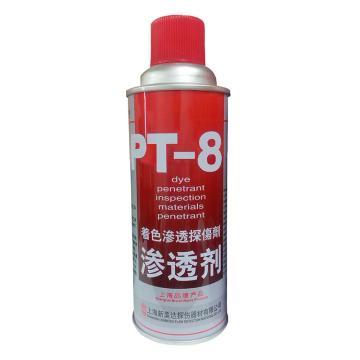 新美达 DPT-8渗透剂,500ml*1
