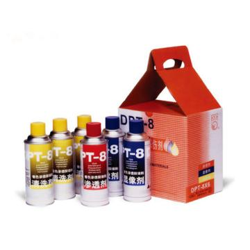 新美达 DPT-8着色渗透探伤剂500ml*6套装,渗透剂*1,显像剂*2,清洗剂*3