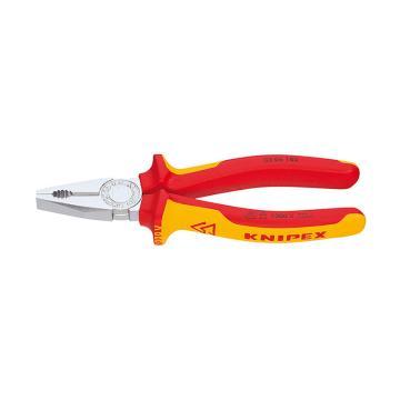 凯尼派克 Knipex 绝缘钢丝钳,180mm通用型,03 06 180