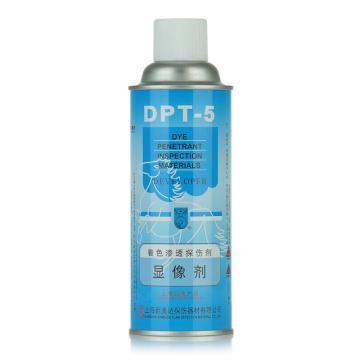 新美达 DPT-5显像剂,304g*1(产品为6个一包装,下单请按6的倍数订购)