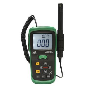 华盛昌/CEM DT-615专业型二合一温湿度仪