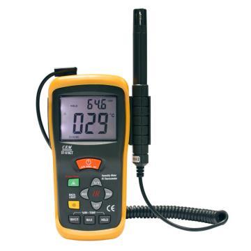 华盛昌/CEM DT-616CT专业型二合一温湿度仪