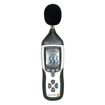 华盛昌/CEM 声级计,专业高精度USB噪音计,DT-8852