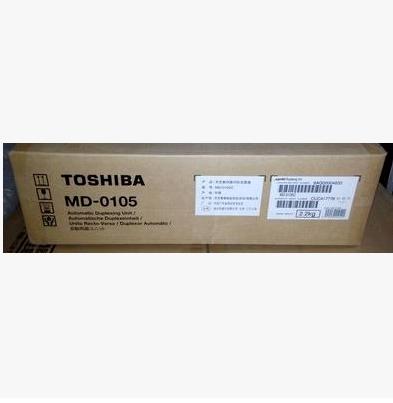 东芝双面器  适用机型:2050C/2550C/2051C/2551C