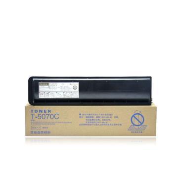 东芝(TOSHIBA)T-5070C高容墨粉盒(碳粉) 适用东芝257/307/357/457 单位:个
