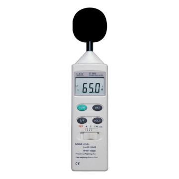 华盛昌/CEM 声级计,噪音计,DT-8850(厂家停产升级,下单前需咨询确认)