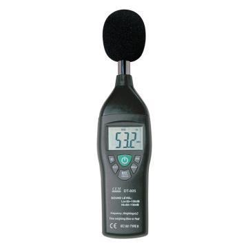 华盛昌/CEM 声级计,噪音计,DT-805(厂家停产升级,下单前需咨询确认)