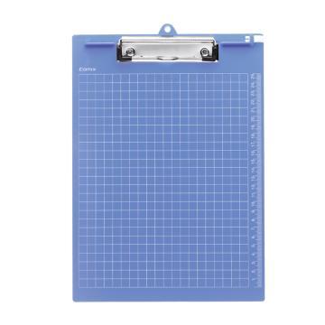 齐心 A724 便携式 书写板夹 A4 竖式 蓝 单个
