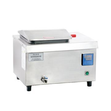 电热恒温油浴锅,一恒,控温范围:RT+20-200℃,容积:20L