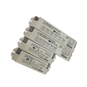 欧司朗 QTZ8 2×36 T8荧光灯电子镇流器,普及型 2x36W 一拖二,单位:个