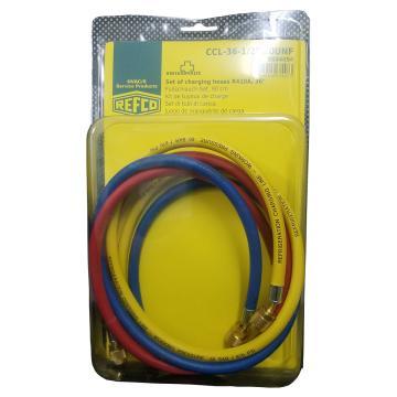 "REFCO 充气管(R410a三色) CCL-60-1/2""-20UNF 产品代码9884095"
