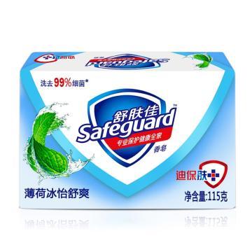 舒膚佳香皂,薄荷冰怡舒爽型108g(替代原先115g,條形碼一樣)單位:個
