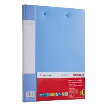 齐心 AB600A-W 超省钱轻便夹 A4 双强力夹 蓝 单个