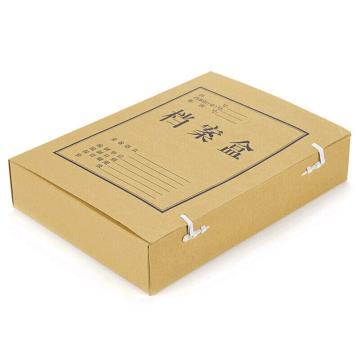 齐心 本色混浆档案盒,AG-60 A4/60mm 10个/套 牛皮纸 单位:套