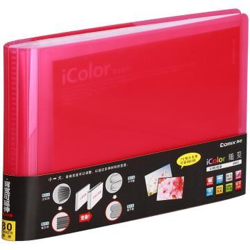 齐心 AM80 iColor系列 80枚可变背脊相册 红 单个