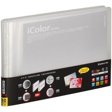 齐心 AM80 iColor系列 80枚可变背脊相册 透明 单个