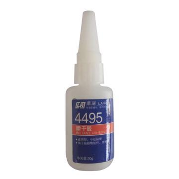 莱瑞 瞬干胶,LR4495,20g