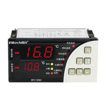 双传温控器,精创,MTC-5080,压缩机+冷风机+化霜,双屏,50只/箱