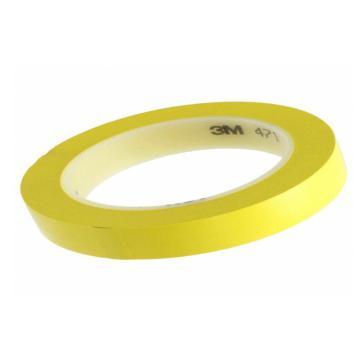 3M 黄色471聚氯乙烯胶带,10mm×33m