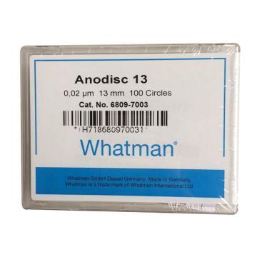 Whatman Anopore无机膜,0.02um/13mm,100片/盒