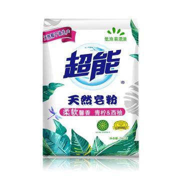 超能青柠西柚天然皂粉(柔软)360g 18包/箱