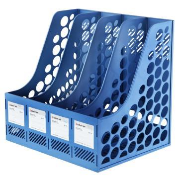 齐心 B2174 经济型资料架/文件框 四格 浅蓝 单个