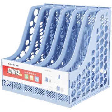 齐心 资料架/文件框文件栏,B2176 六格 浅蓝 单个