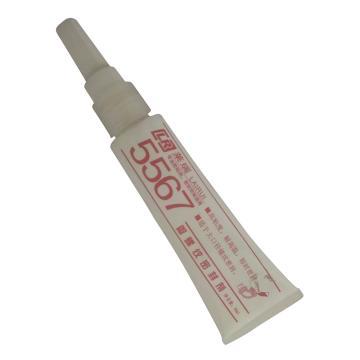 莱瑞 管螺纹密封剂,LR5567,50ml