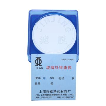 超细玻璃纤维滤膜,φ80,0.22u