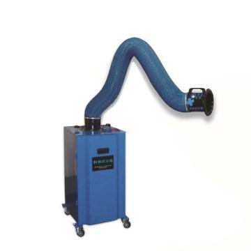 移动式焊烟净化器,A-012,柯林沃尔德,含配臂,半自动清灰