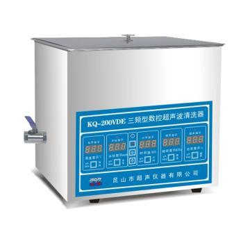 超声波清洗器,三频数控,KQ-200VDE,容量6L,超声功率:45,80,100KHz