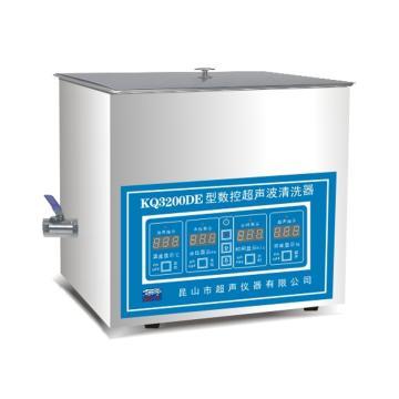 超声波清洗器,台式数控,KQ3200DE,超声频率:40KHz