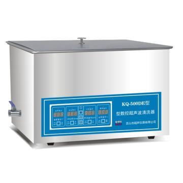 超声波清洗器,台式数控,超声频率:40KHz,清洗槽尺寸:500x300x150mm,KQ-500DE