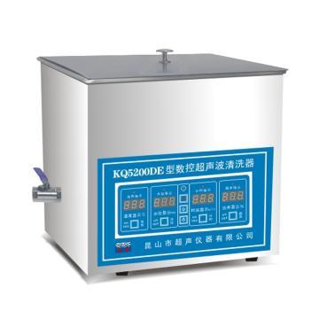 超声波清洗器,台式数控,KQ5200DE,超声频率:40KHz,清洗槽尺寸:300x240x150mm