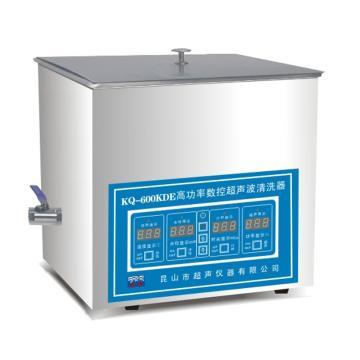 超声波清洗器,台式高功率数控,KQ-600KDE,超声频率:40KHz,清洗槽尺寸:330×300×150mm