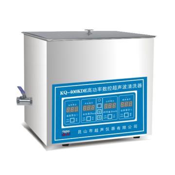 超声波清洗器,台式高功率数控,超声频率:40KHz,清洗槽尺寸:300x240x150mm,KQ-400KDE