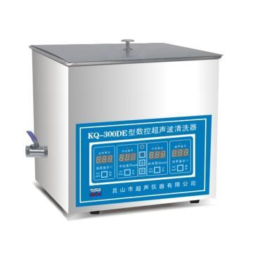 超声波清洗器,台式数控,超声频率:40KHz,清洗槽尺寸:300x240x150mm,KQ-300DE