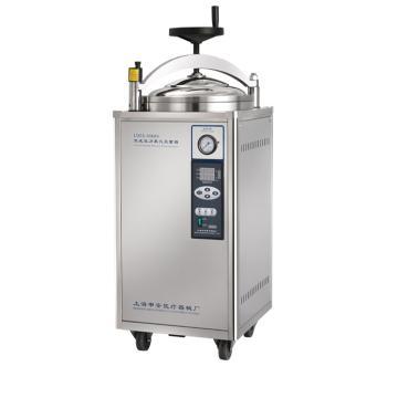 灭菌器,手轮型,不锈钢立式,LDZX-50KBS,容积:50L,温度范围:50-126℃,断水保护