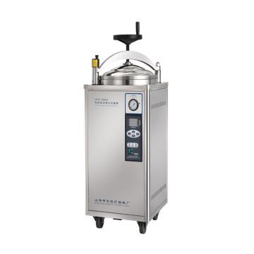 灭菌器,手轮型,不锈钢立式,LDZX-75KBS,容积:75L,温度范围:50-126℃,断水保护