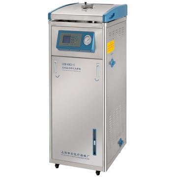 立式压力蒸汽灭菌,80立升,蒸汽内排,申安,LDZM-80KCS-Ⅱ