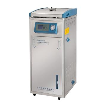 立式压力蒸汽灭菌器,真空干燥,60立升,申安,LDZM-60KCS-Ⅲ