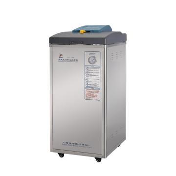30立升立式压力蒸汽灭菌器,标准配置,申安,LDZF-30KB