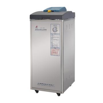 50立升立式压力蒸汽灭菌器,标准配置,申安,LDZF-50KB