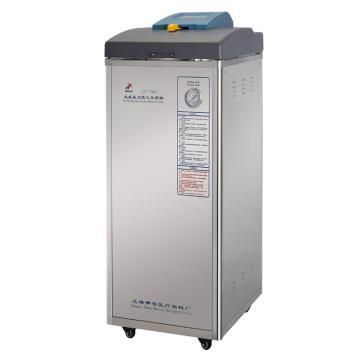 75立升立式压力蒸汽灭菌器,自动排汽,申安,LDZF-75KB-Ⅱ