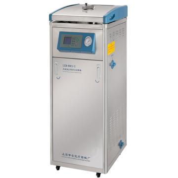 80立升(智能型)立式压力蒸汽灭菌器,真空干燥,申安,LDZM-80KCS-Ⅲ