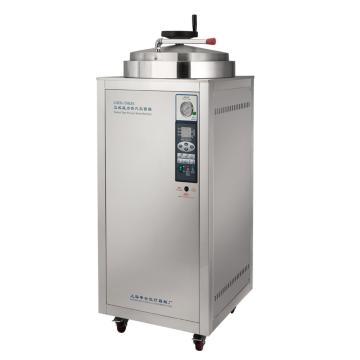 150立升 (大口径)立式压力蒸汽灭菌器,申安,LDZH-150KBS