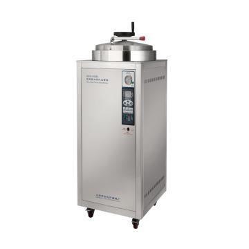 200立升 (大口径)立式压力蒸汽灭菌器,申安,LDZH-200KBS