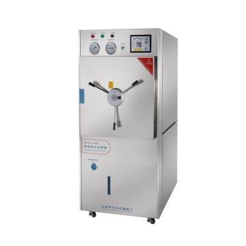 120立升卧式蒸汽灭菌器,智能半自动控制型,申安,WDZX-120KC